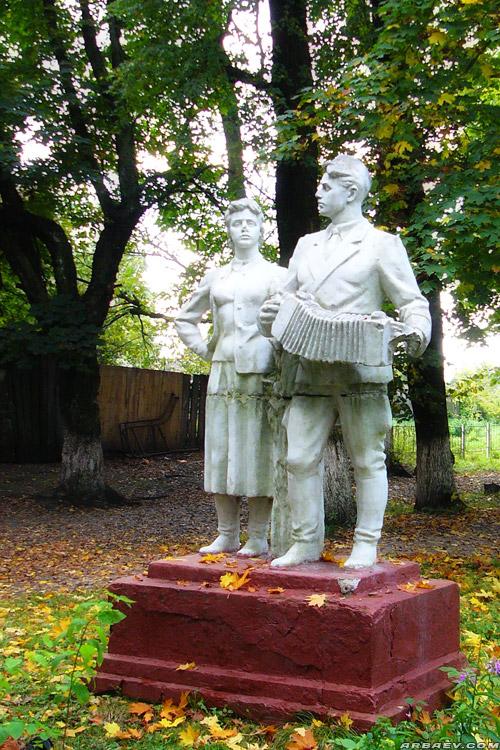 Севск