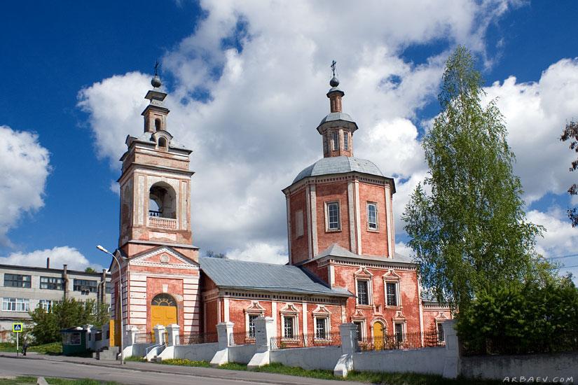 Церковь Горне-Никольская
