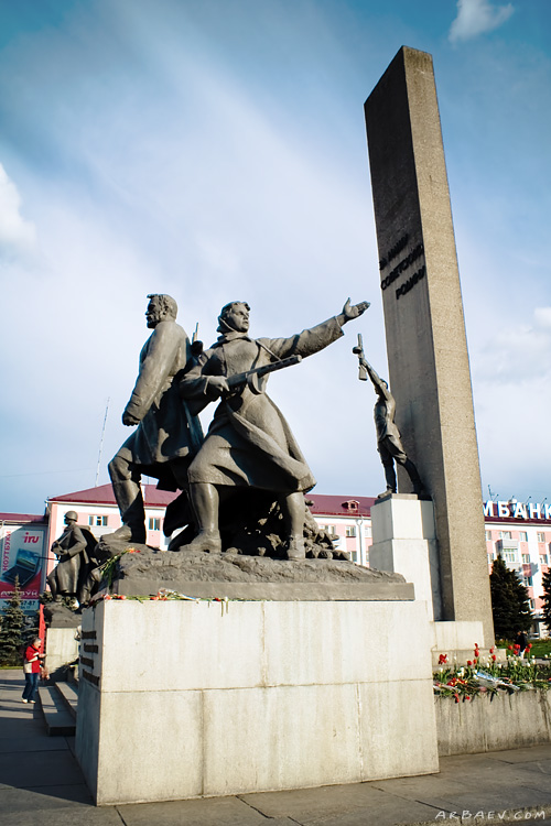 Площадь Партизан