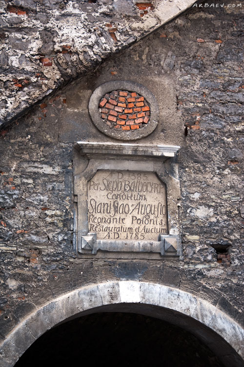 1585 год