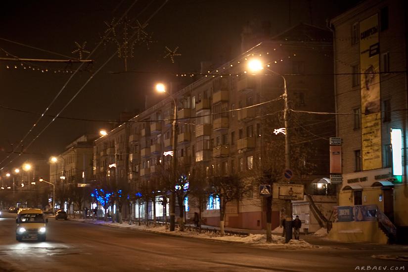 Lenin's Avenue