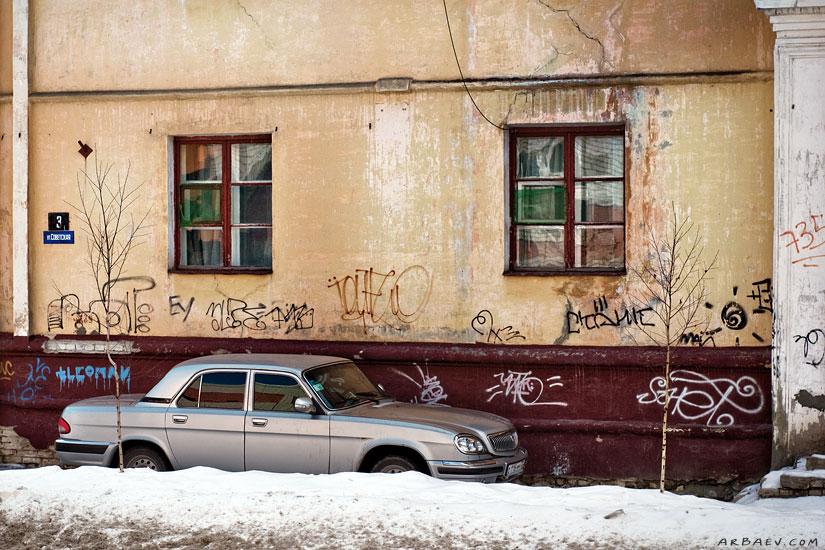 Волга автомобиль