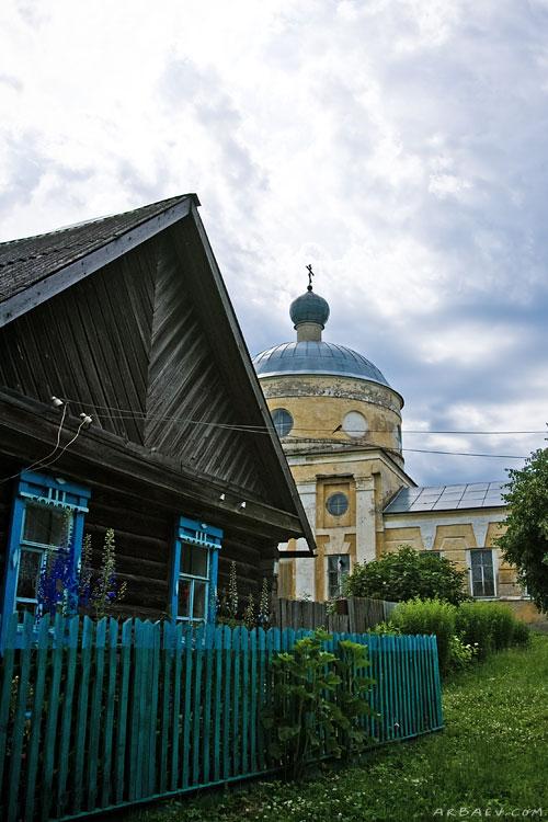 Рябчевск