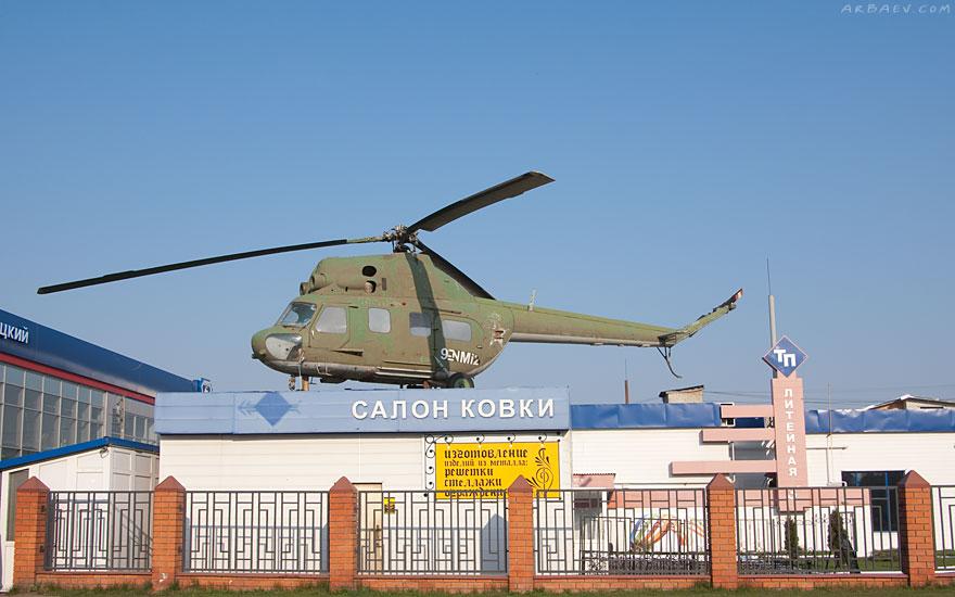 Вертолёт в Брянске