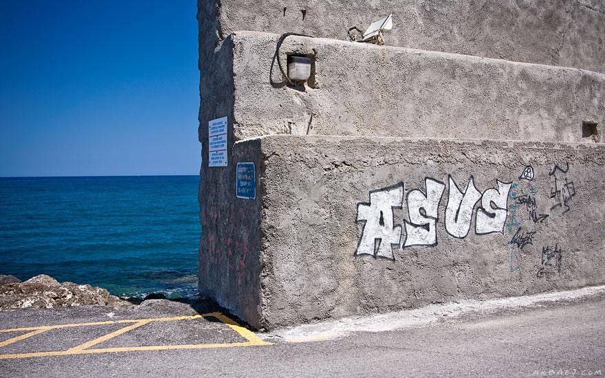 На Крите любят Asus