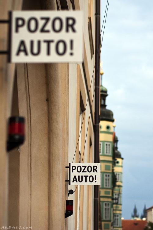 Pozor Auto!