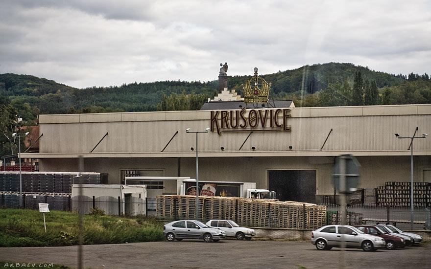 Крушовице завод