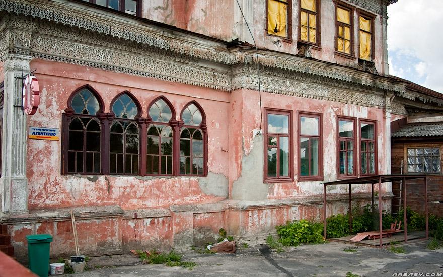 Дом Осипова