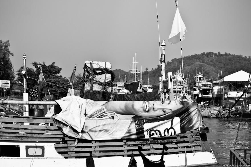 Phuket Slum (26)