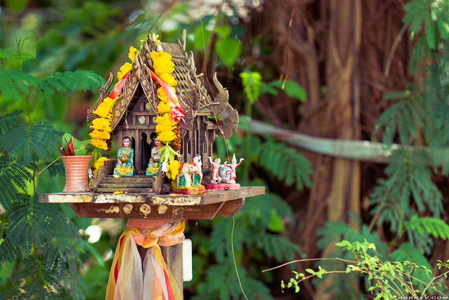 Rawai, Phuket