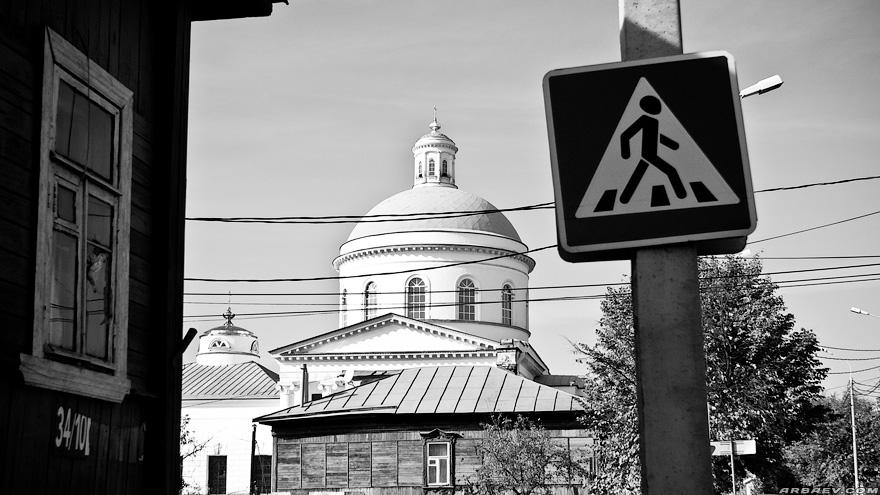"""Церковь """"Николы Белого"""" в Серпухове"""