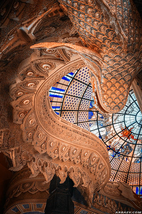 Erawan Museum